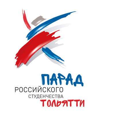 Тольяти
